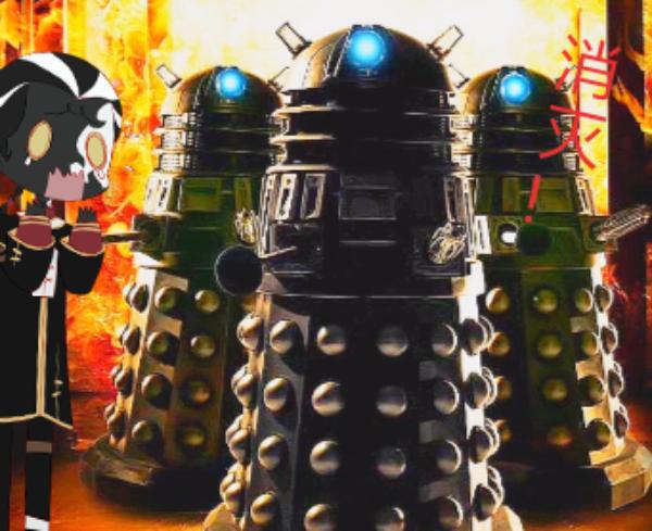 主题:偶遇Dalek昵称: theDoct