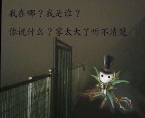 主题:迷失在南京大雾的杰克昵称:云梦最萌江晚吟