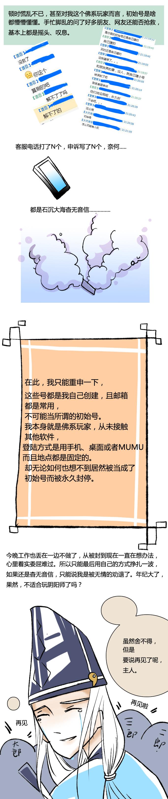 2-副本.jpg