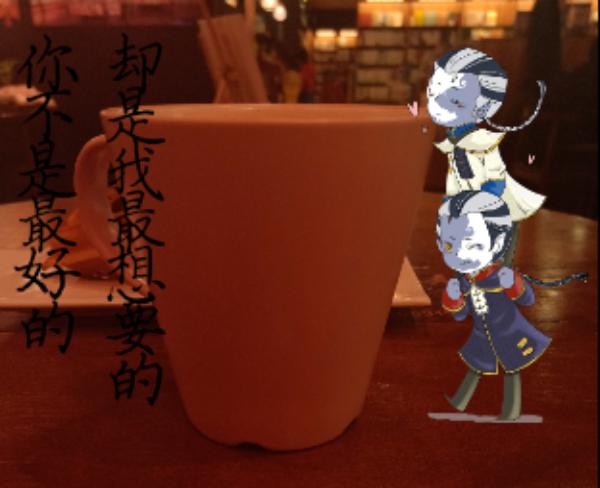 主题:牛奶巧乐兹昵称:mysusun