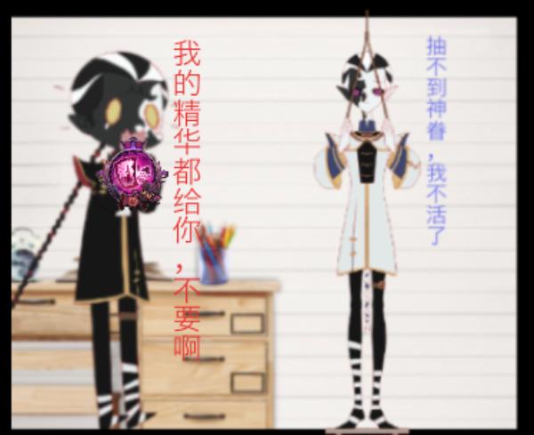 主题:受到惊吓的小黑昵称:佛系第一皇