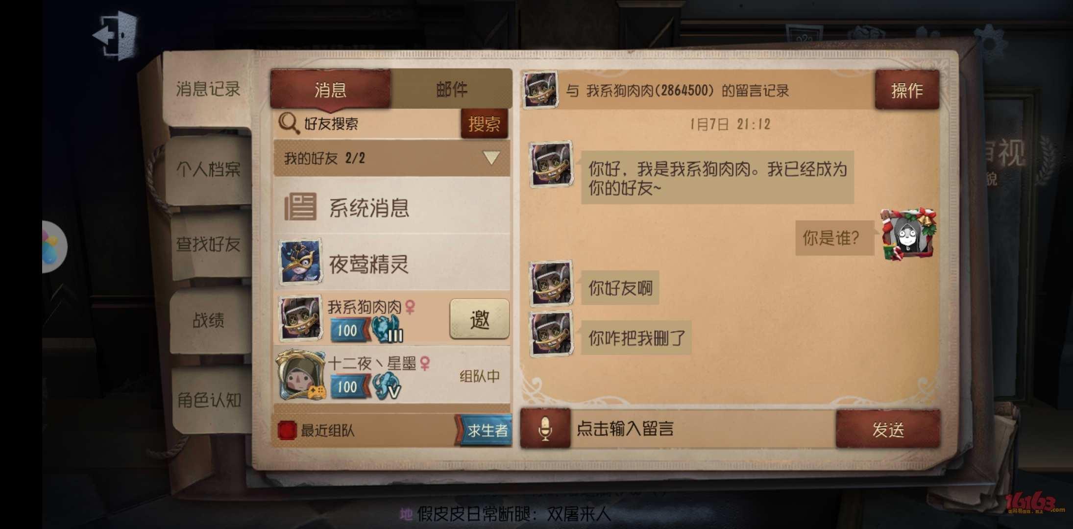Screenshot_20190110-224638.jpg