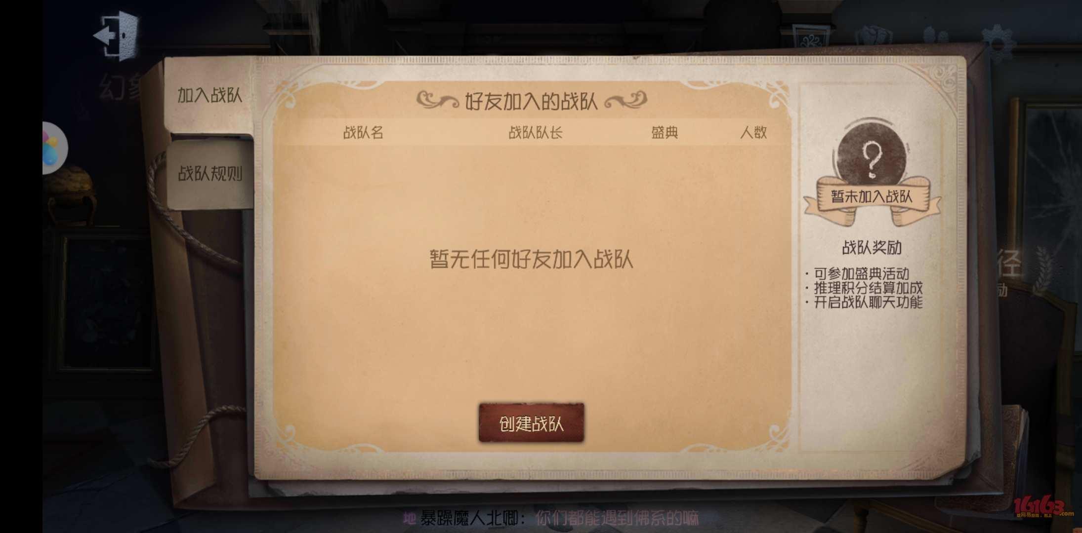 Screenshot_20190109-183049.jpg