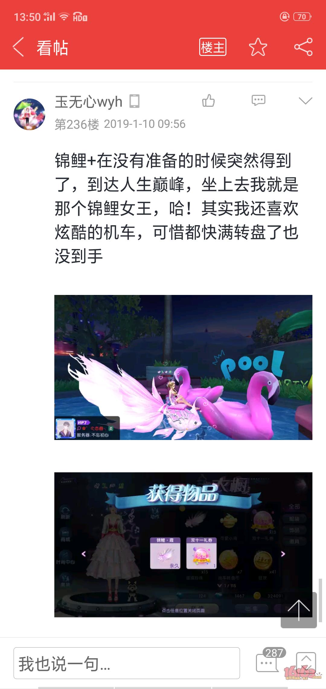 Screenshot_2019-01-11-13-50-31-95.png