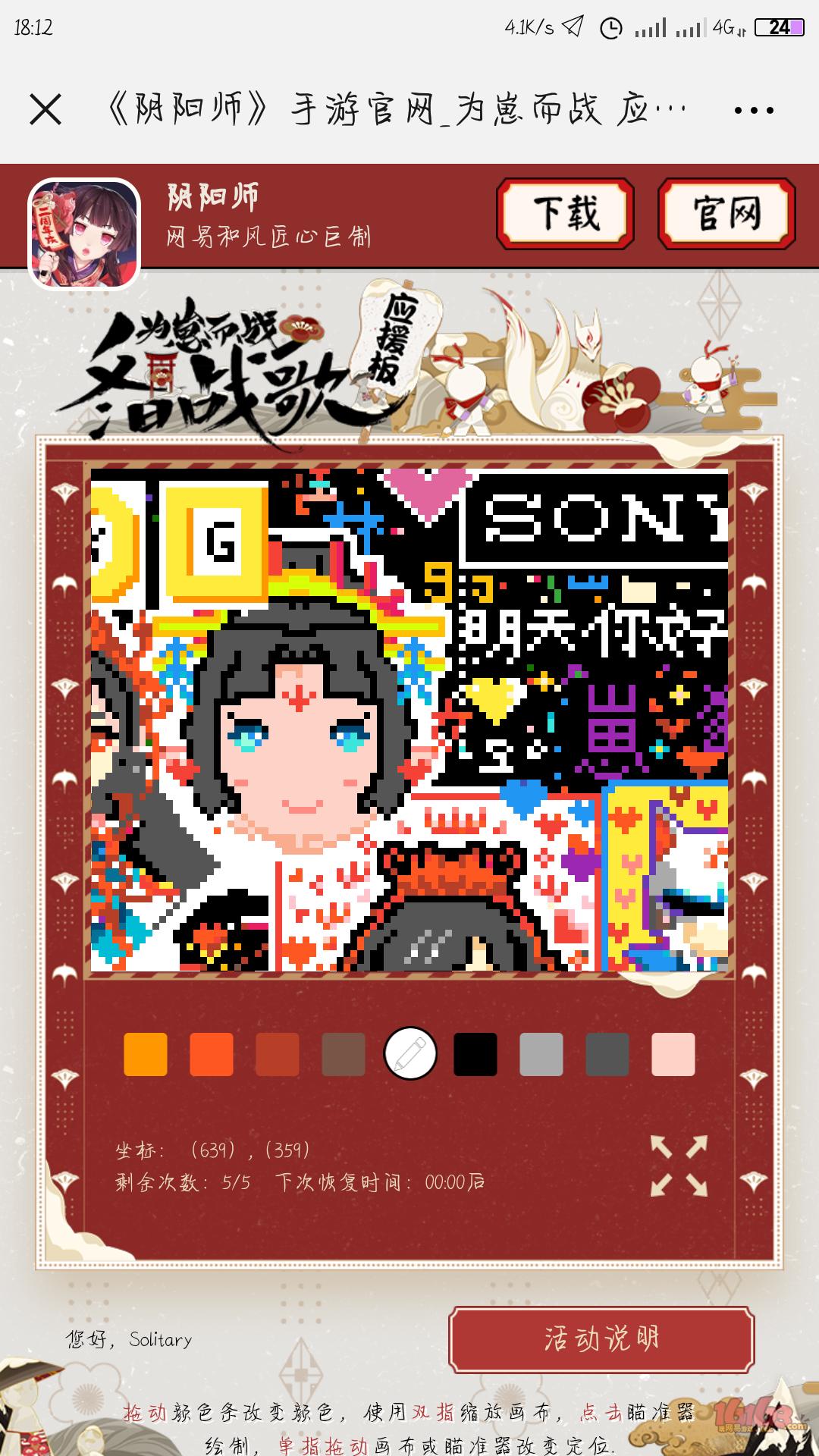 Screenshot_2019-01-11-18-12-51-315_com.tencent.mm.png