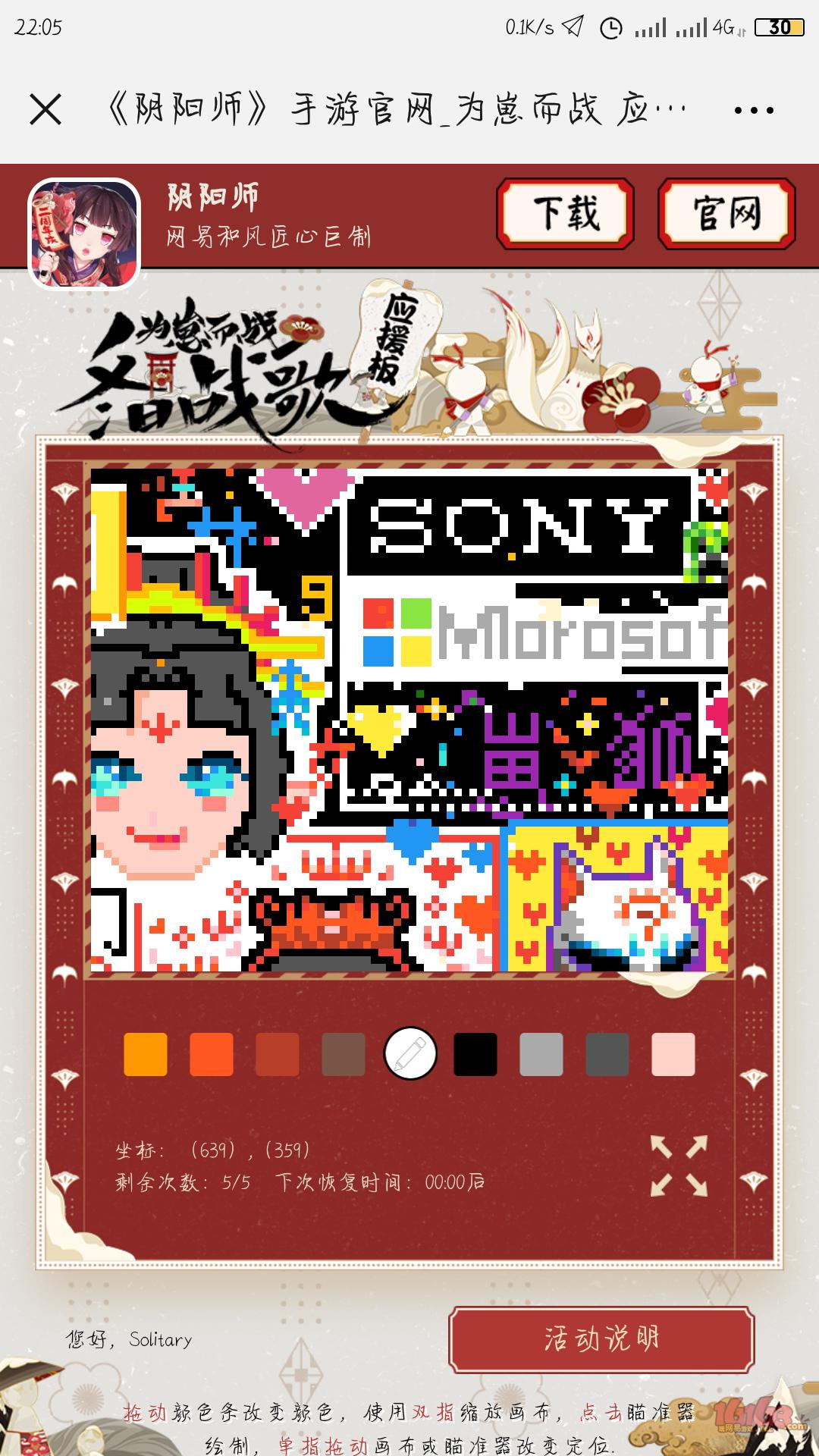 Screenshot_2019-01-11-22-05-58-276_com.tencent.mm.png