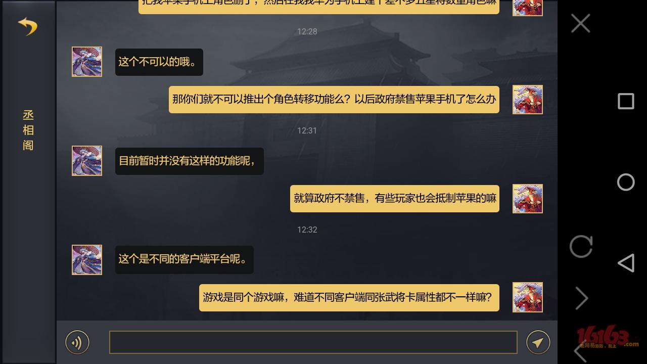 Screenshot_2019-01-12-12-34-47.png