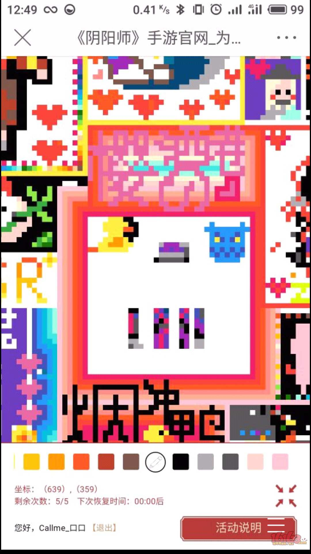 S90113-13022561.jpg