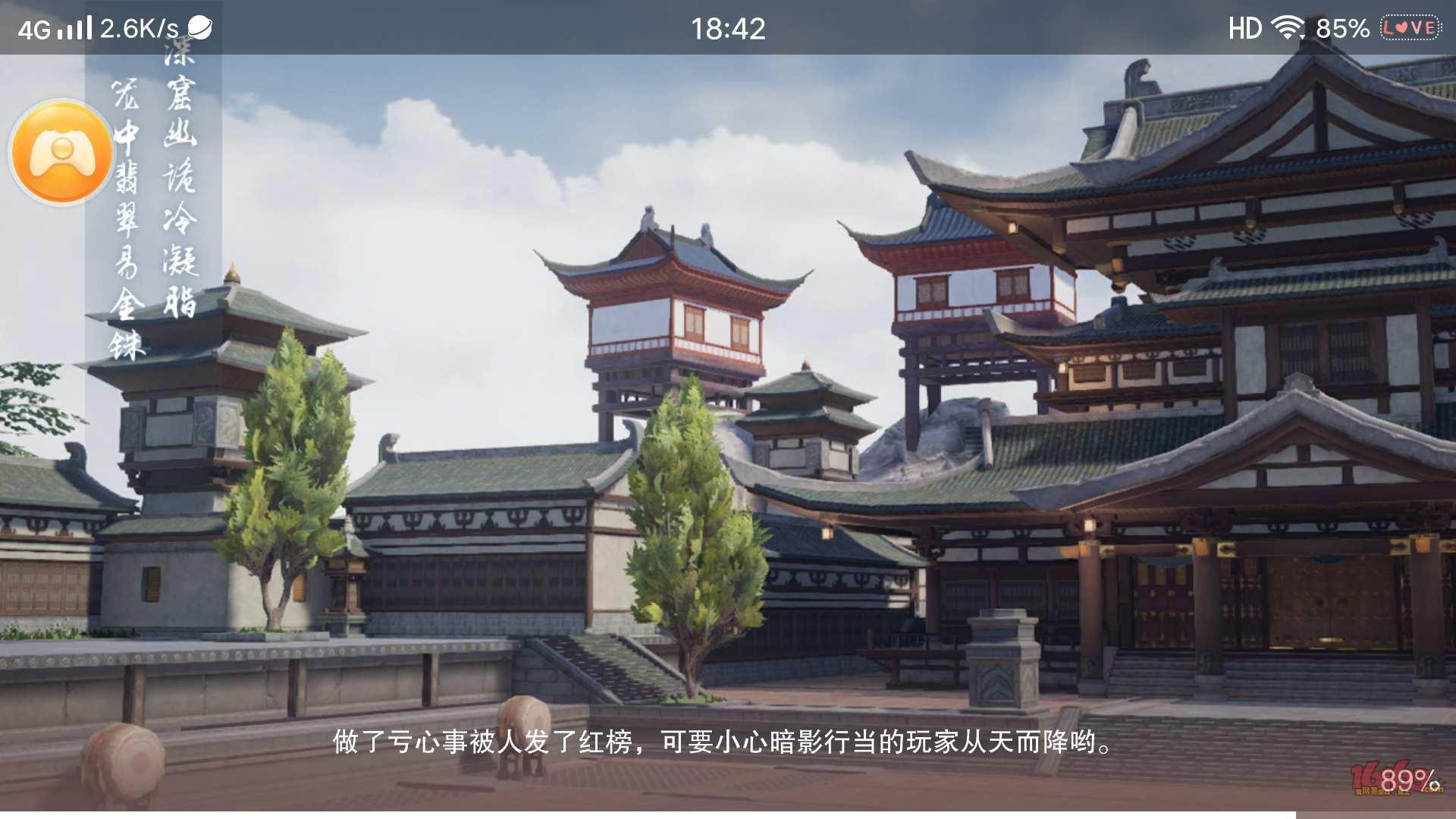 Screenshot_20190118_184224.jpg