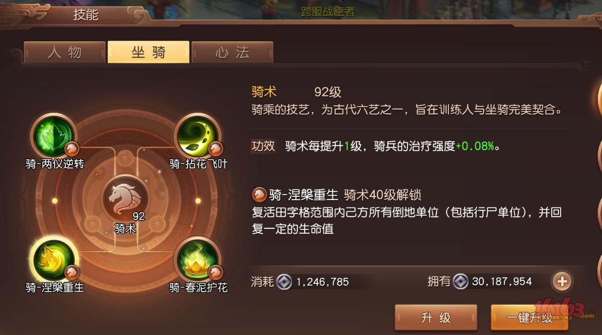 QQ图片20190126103658.png