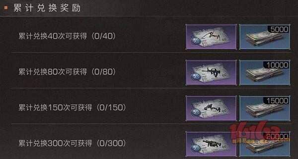 夺宝2.jpg