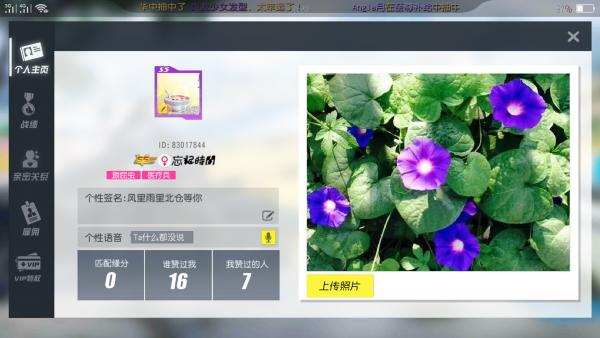 【终结女神】角色编号:83017844