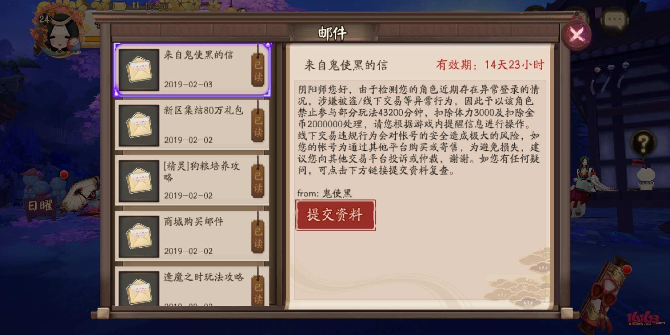 Screenshot_20190203-165036.jpg