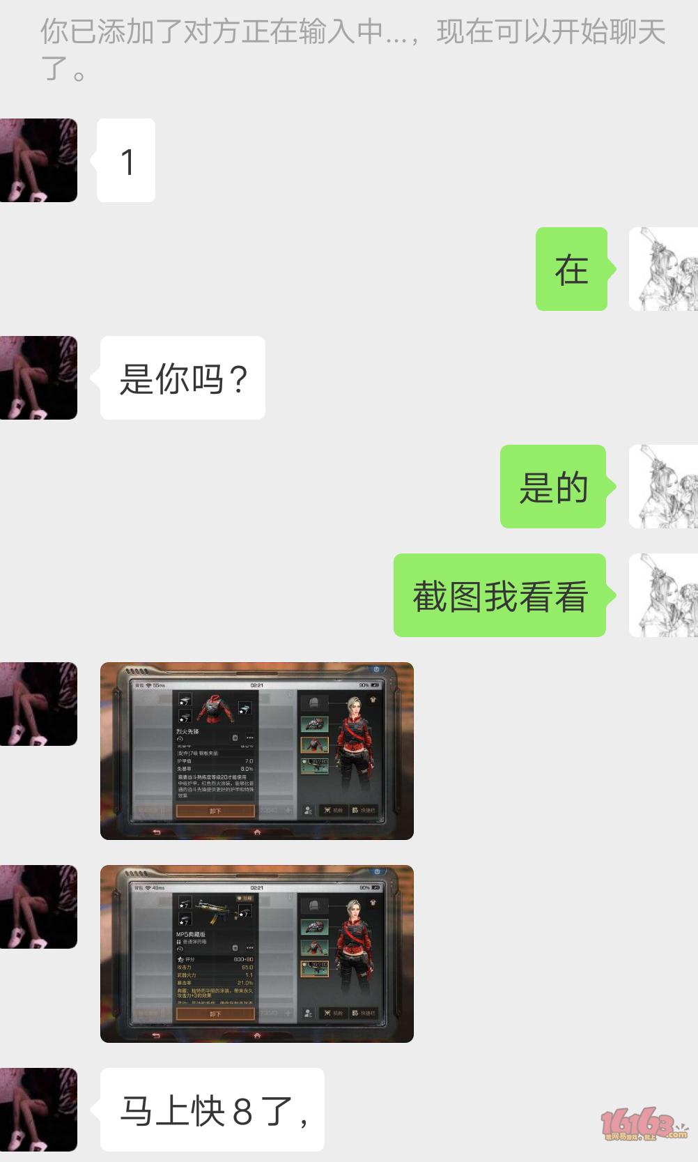 Screenshot_2019_0205_002105.png