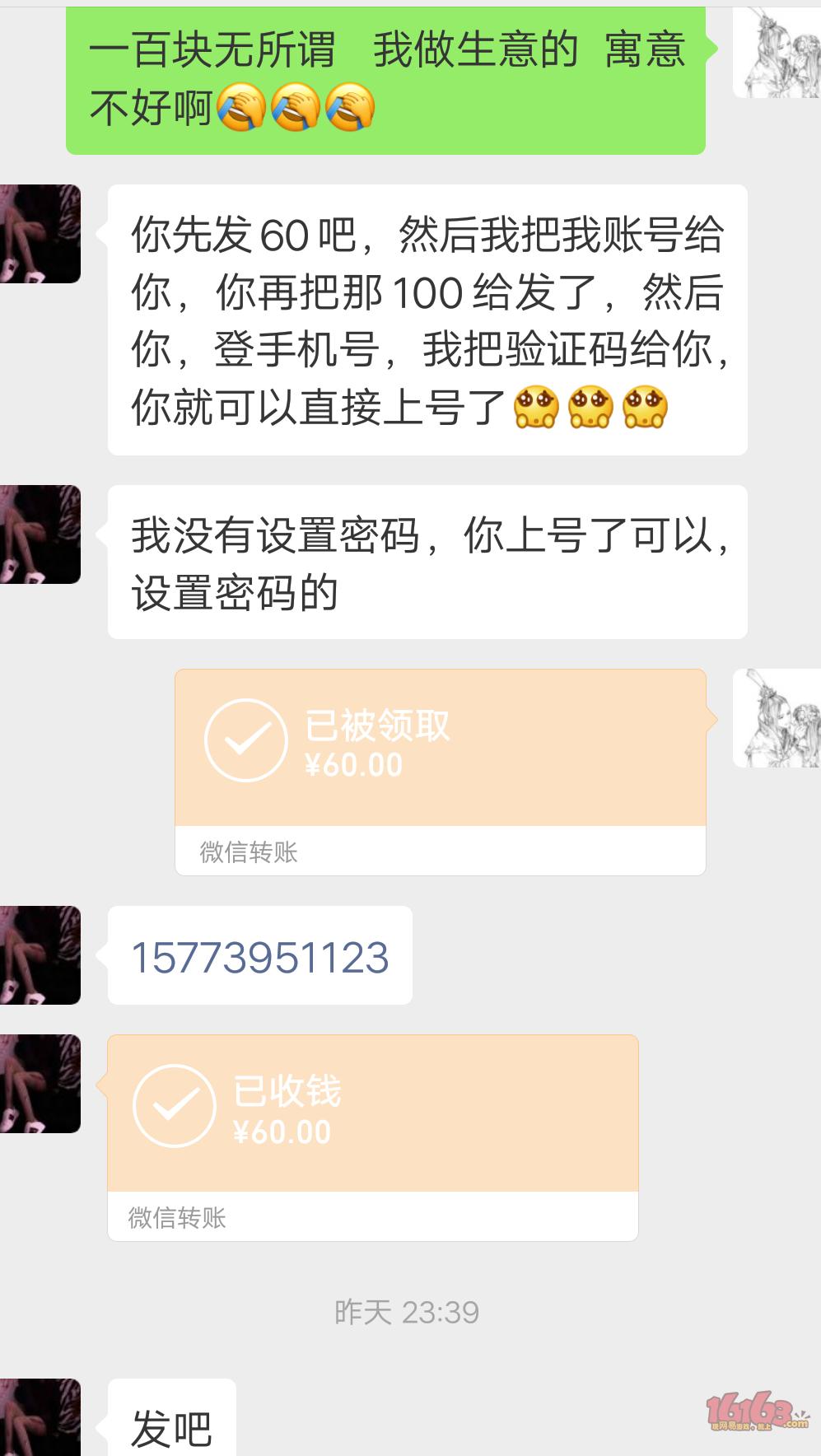 Screenshot_2019_0205_001746.png