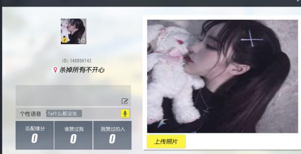 【终结女神】角色编号:140856742