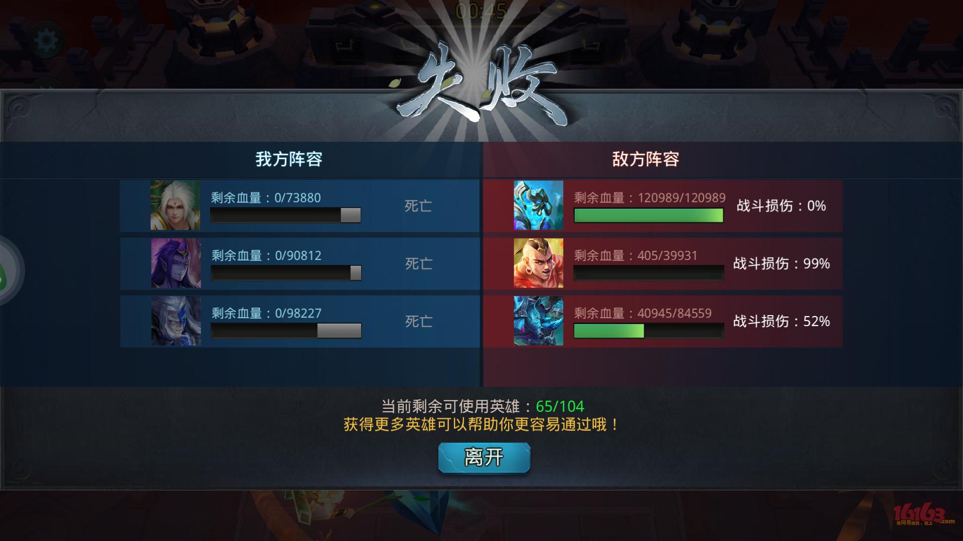 Screenshot_2019-02-09-20-14-05-414_com.netease.ldxy.anfeng.png