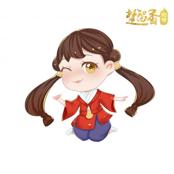 【江湖笔墨客】新年快乐~