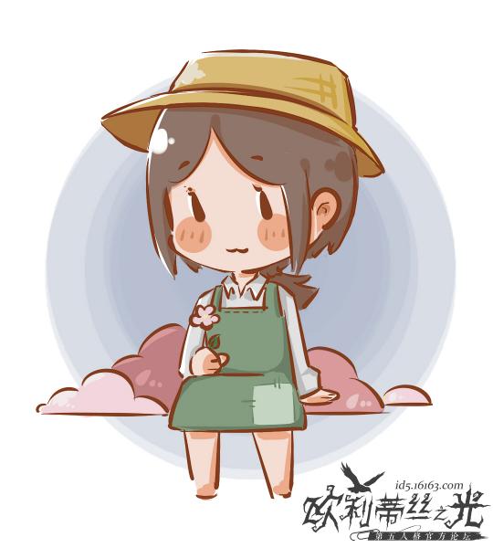 最可爱的园丁小姐姐