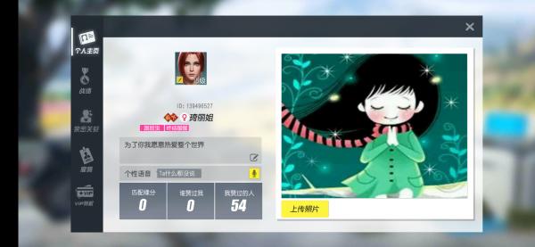 【终结女神】角色编号:139496527