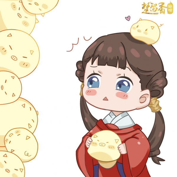 【江湖笔墨客】猪年吃小猪汤圆~