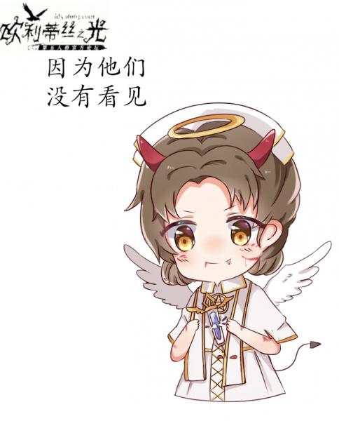 谁是天使?谁是恶魔?