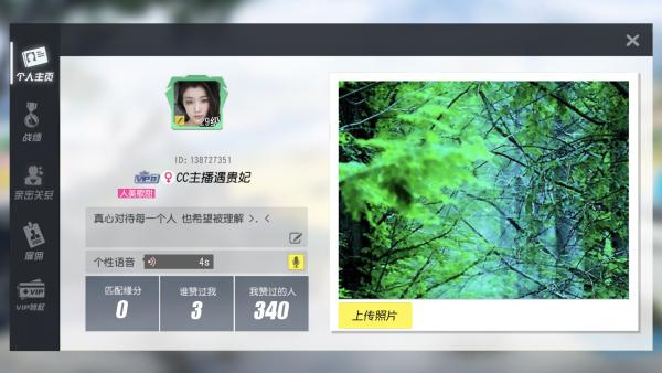 【终结女神】角色编号:138727351