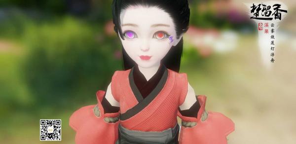 异色瞳小妖精