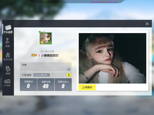 【终结女神】角色编号:119115196