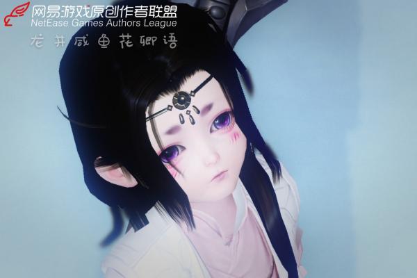 【捏脸名侠】正太-花富强丨花卿语