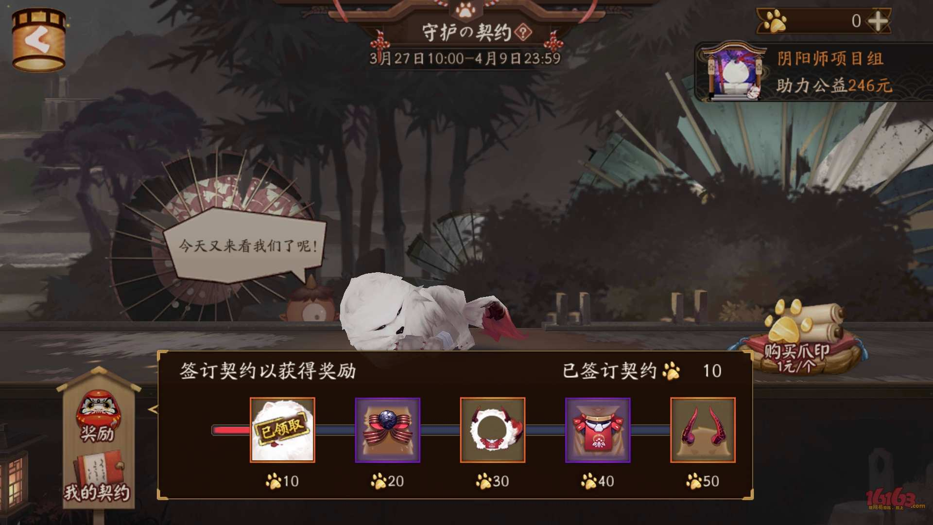 Screenshot_20190329-092035.jpg