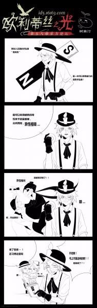 庄园录【5】