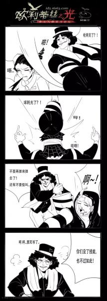 庄园录【6】
