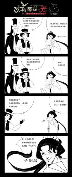 庄园录【7】