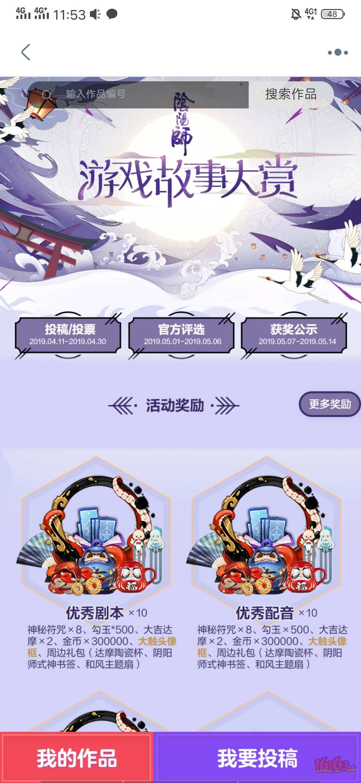 Screenshot_20190412_115333.jpg