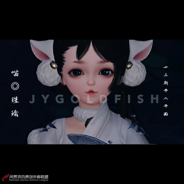 【捏脸名侠】千人千面13期·拟兽萌脸·猫