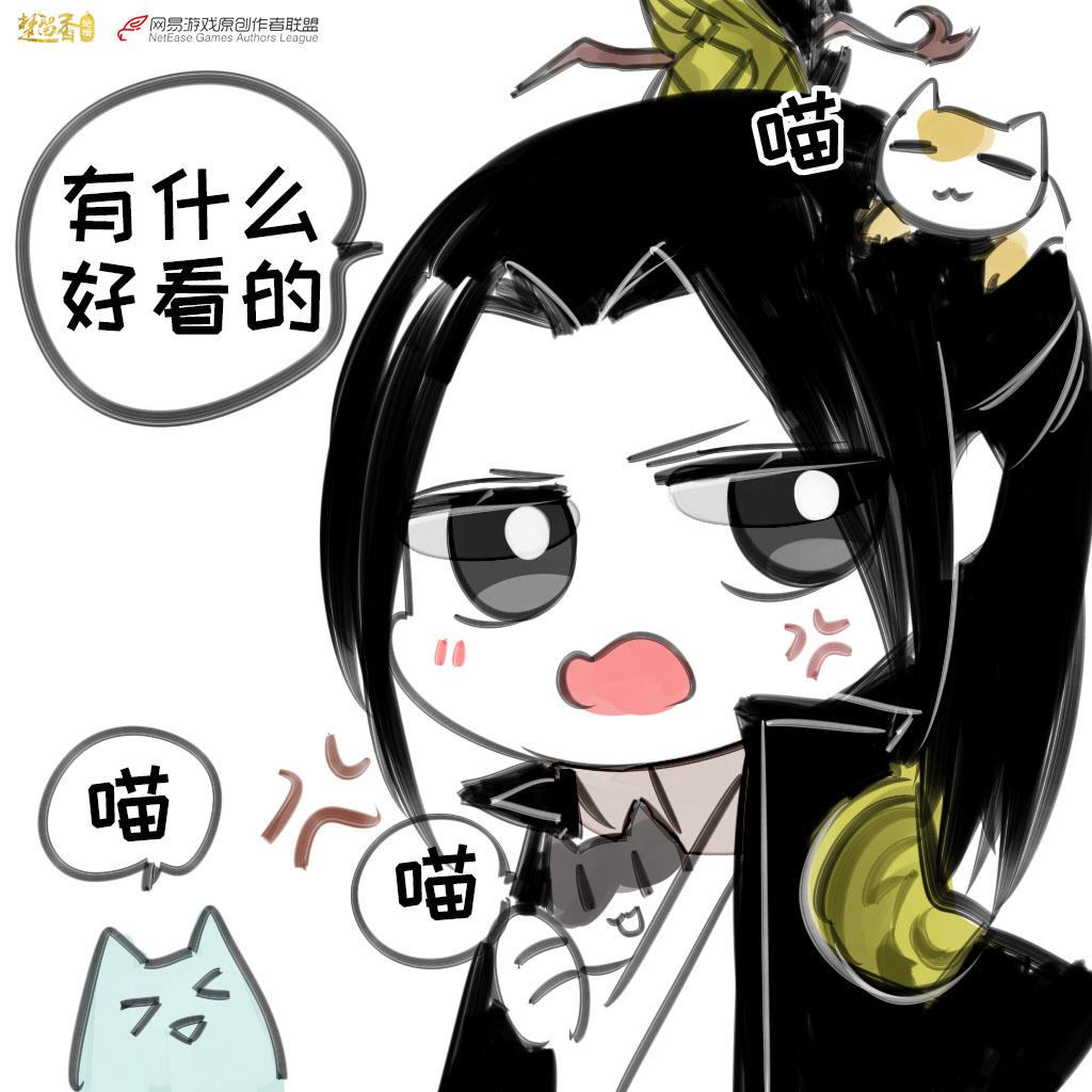 【原创作者联盟】【漫画学院】蔡居诚吸猫表情包!