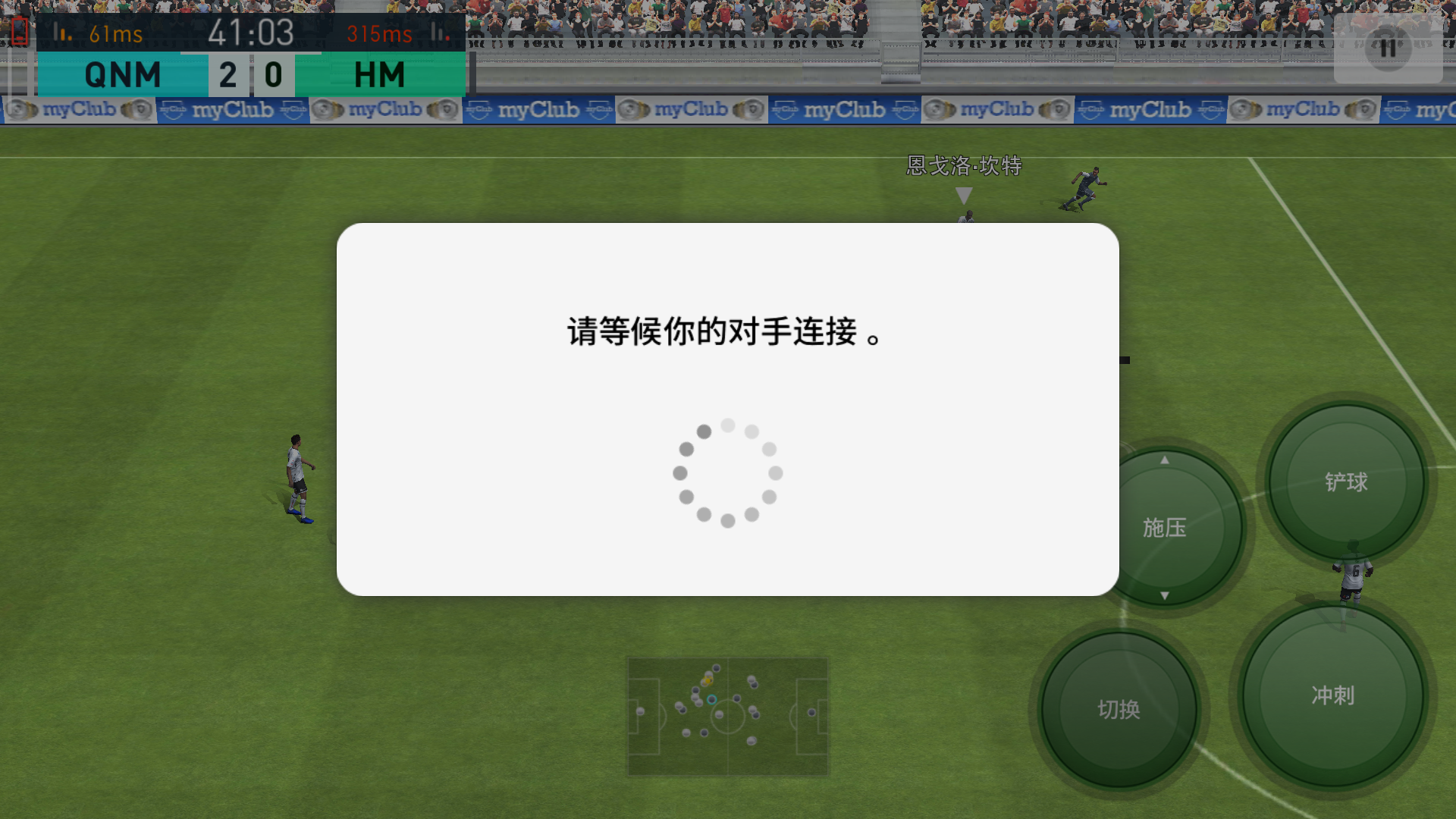 Screenshot_2019-04-22-00-31-16-914_com.netease.pes.png