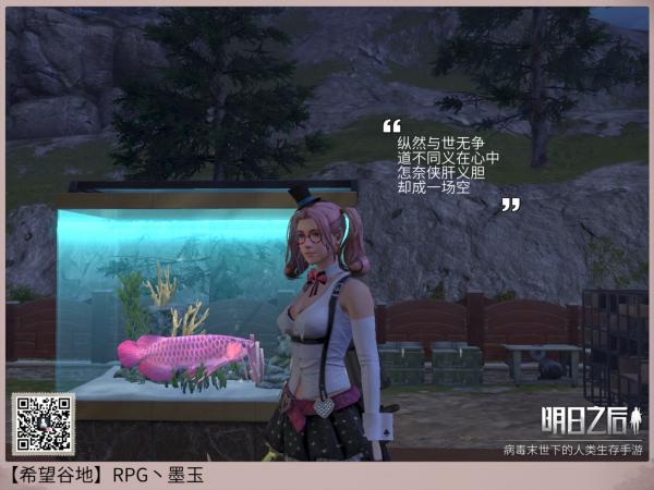 RPG丶墨玉