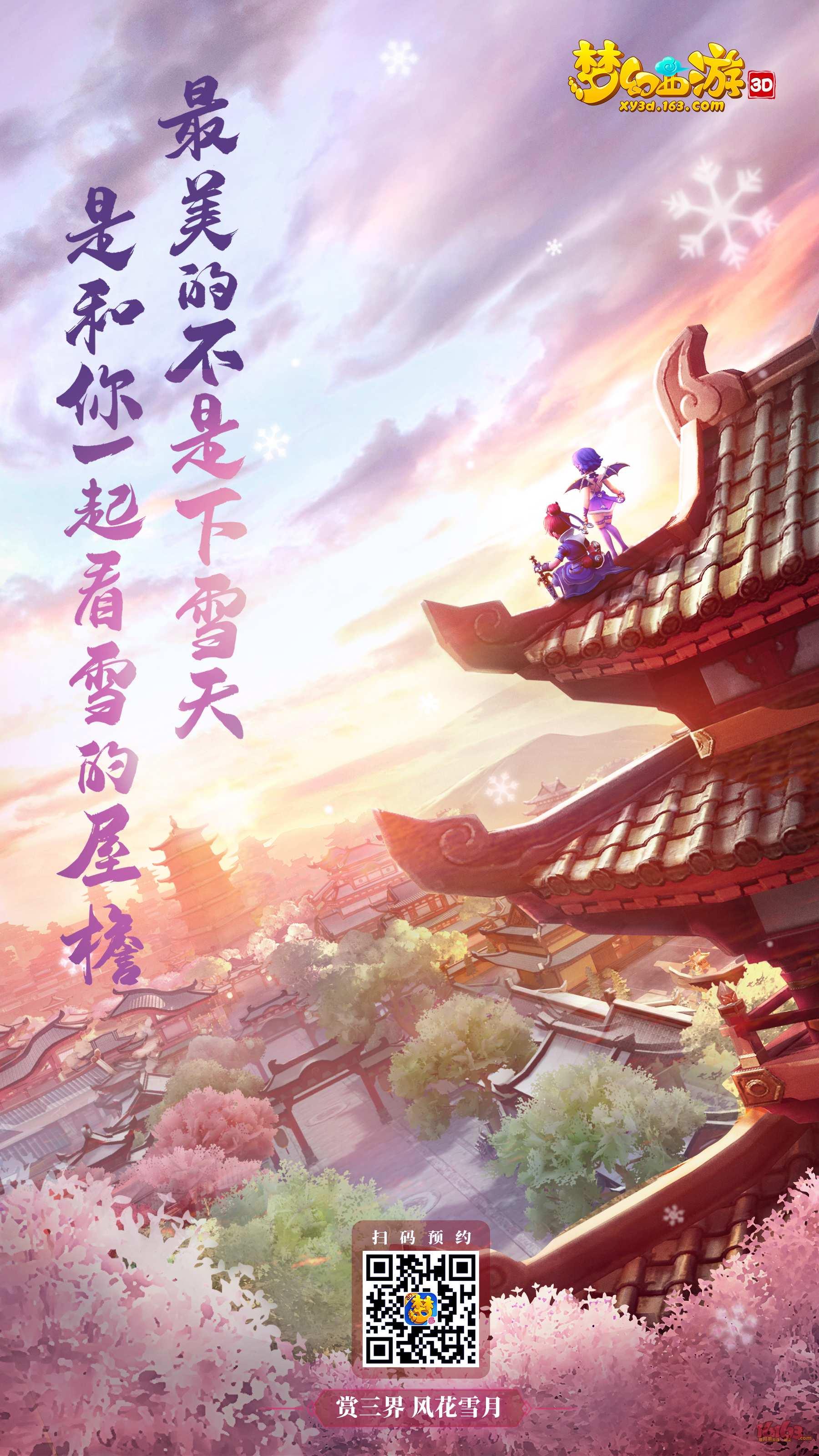 520告白海报-1.jpg