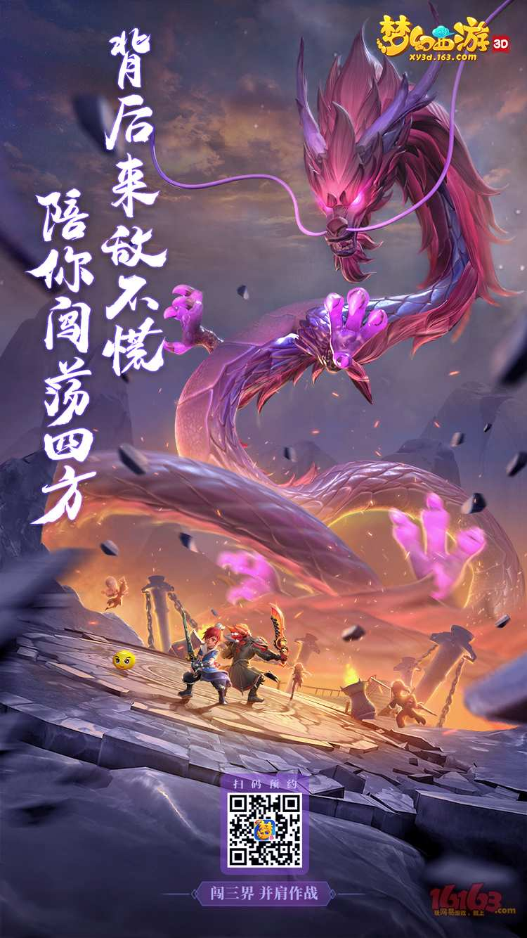 520告白海报-4.jpg