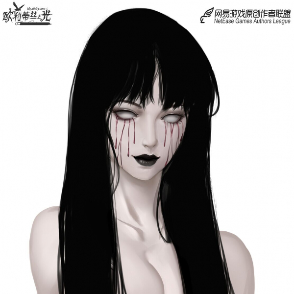 【第五肖像绘】女巫富江——作者:颜书齐我老公