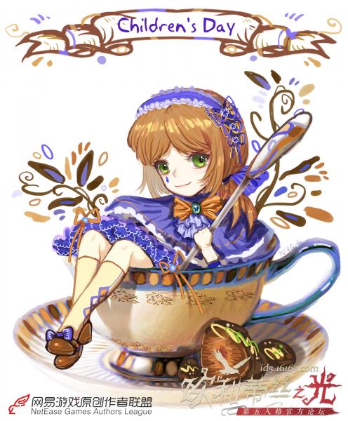 六一快乐--茶杯园丁