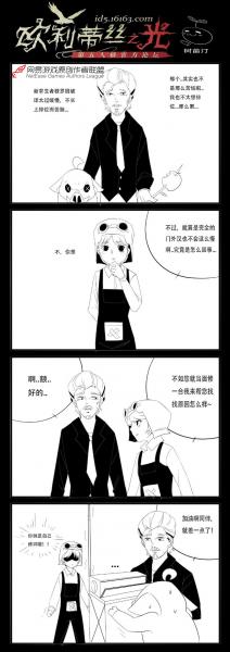 庄园录【8】