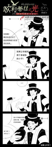 庄园录【9】