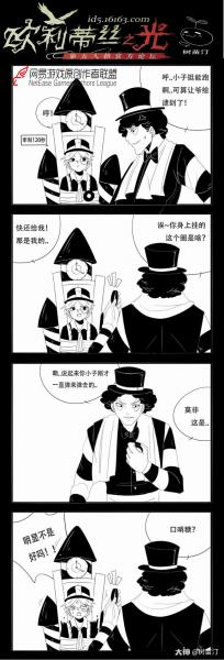 庄园录【10】