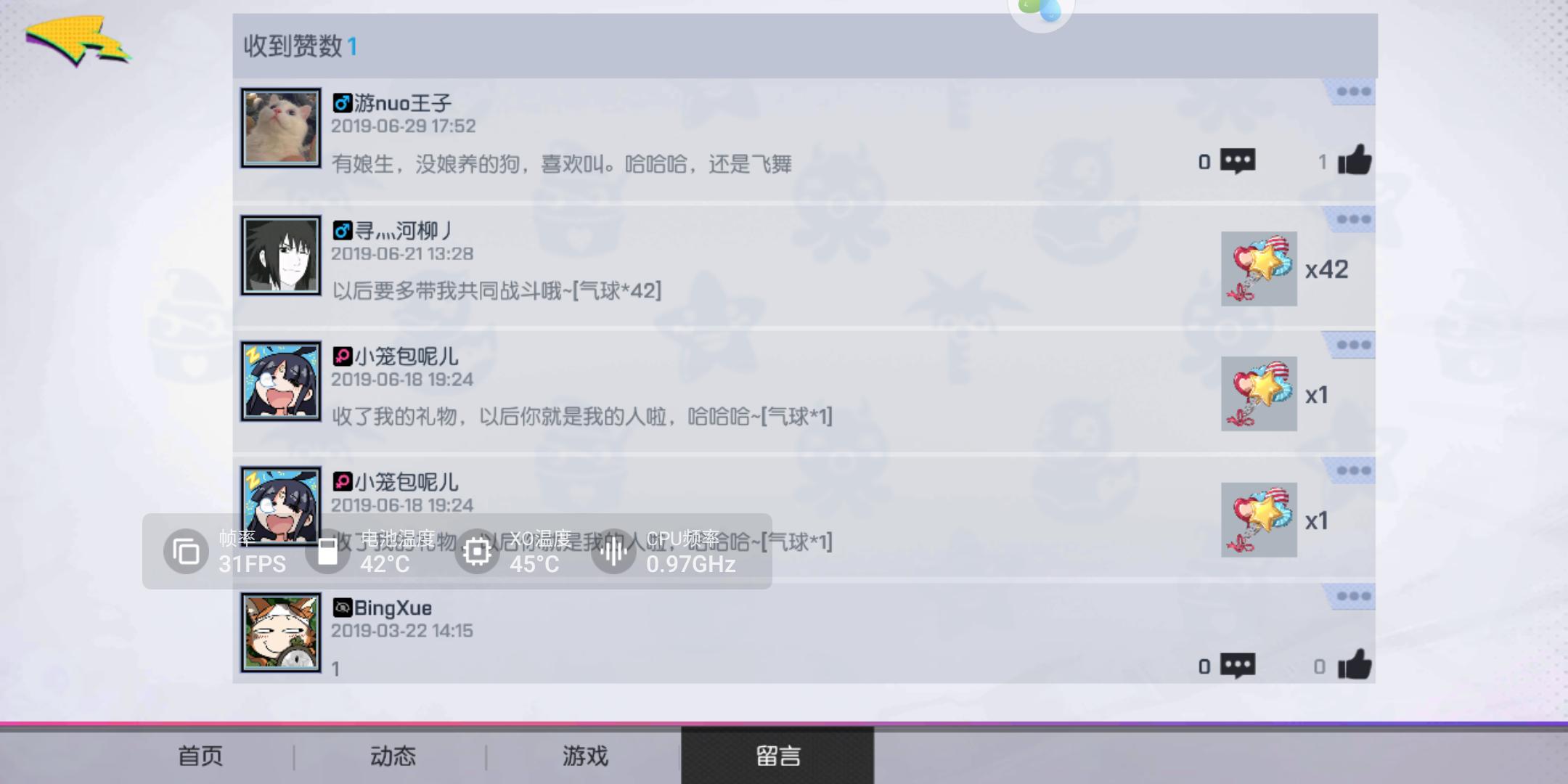 Screenshot_2019-06-29-18-30-51-182_com.netease.frxy.huawei.png