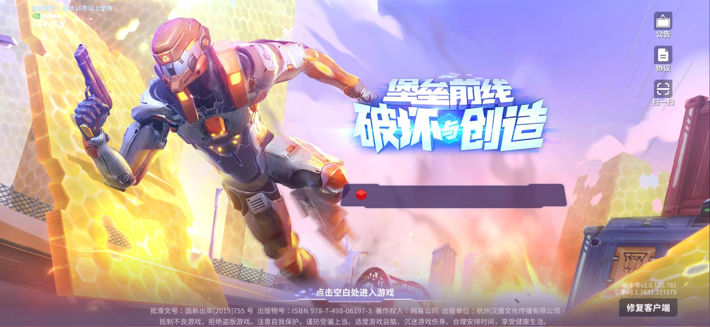 Screenshot_20190706_181019_com.netease.blqx.huawei.jpg