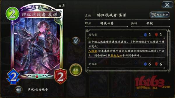 【投石姬】钢铁的反叛者DLC-诗雷机械暗夜伯爵574.png