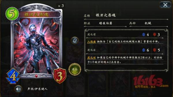 【投石姬】钢铁的反叛者DLC-诗雷机械暗夜伯爵789.png